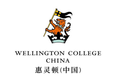 Presentation Skills Training and Financial Training  for Wellington College China